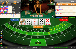 Online Casino Baccarat live