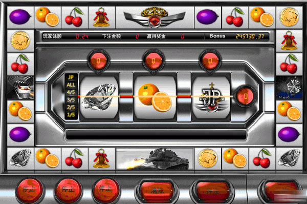 Share a little shallow play slot machines make money Experience 4