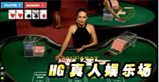 Fortune HoGaming Live Casino
