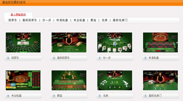 CASINO Lounge Live Dealer Games